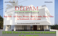 2BHK Flat for rent in Kakkanad, Kochi